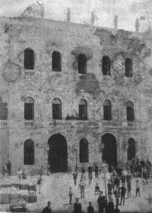 Inaugurazione del Palazzo Di Santo nell'agosto del 1888